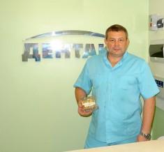 Бондаренко Владимир Александрович, зубопротезист, стаж работы более 20 лет