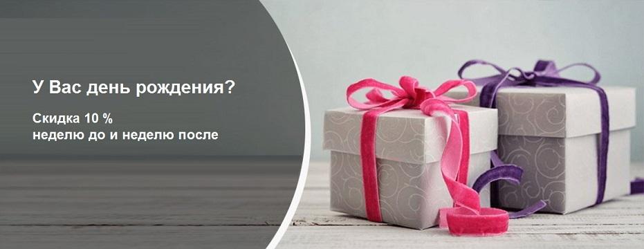zaplombirovat-zub-krasnoyarsk